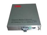 Wi-Fi无线打印 佳能G4800东莞特惠